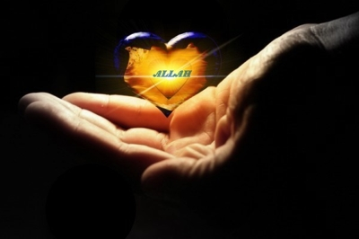 A heart with Allah inside...