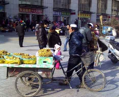 weifang muslim Weifang port's close proximity to the one belt one road network provides an added advantage to a proposed 'halal corridor' linking the muslim regions in china, namely henan, ningxia, gansu and xinjiang, where the muslim population is estimated to be more than 30 million people.